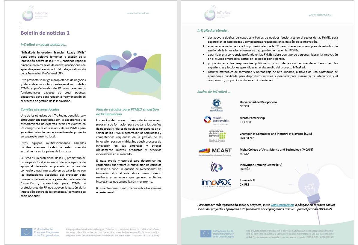 itc-intrared-Newsletter1